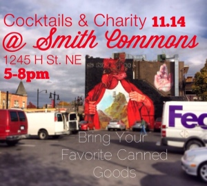 smith commons